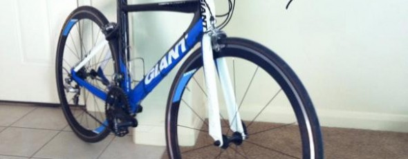 Bike for Sale - Giant Trinity Alliance 1